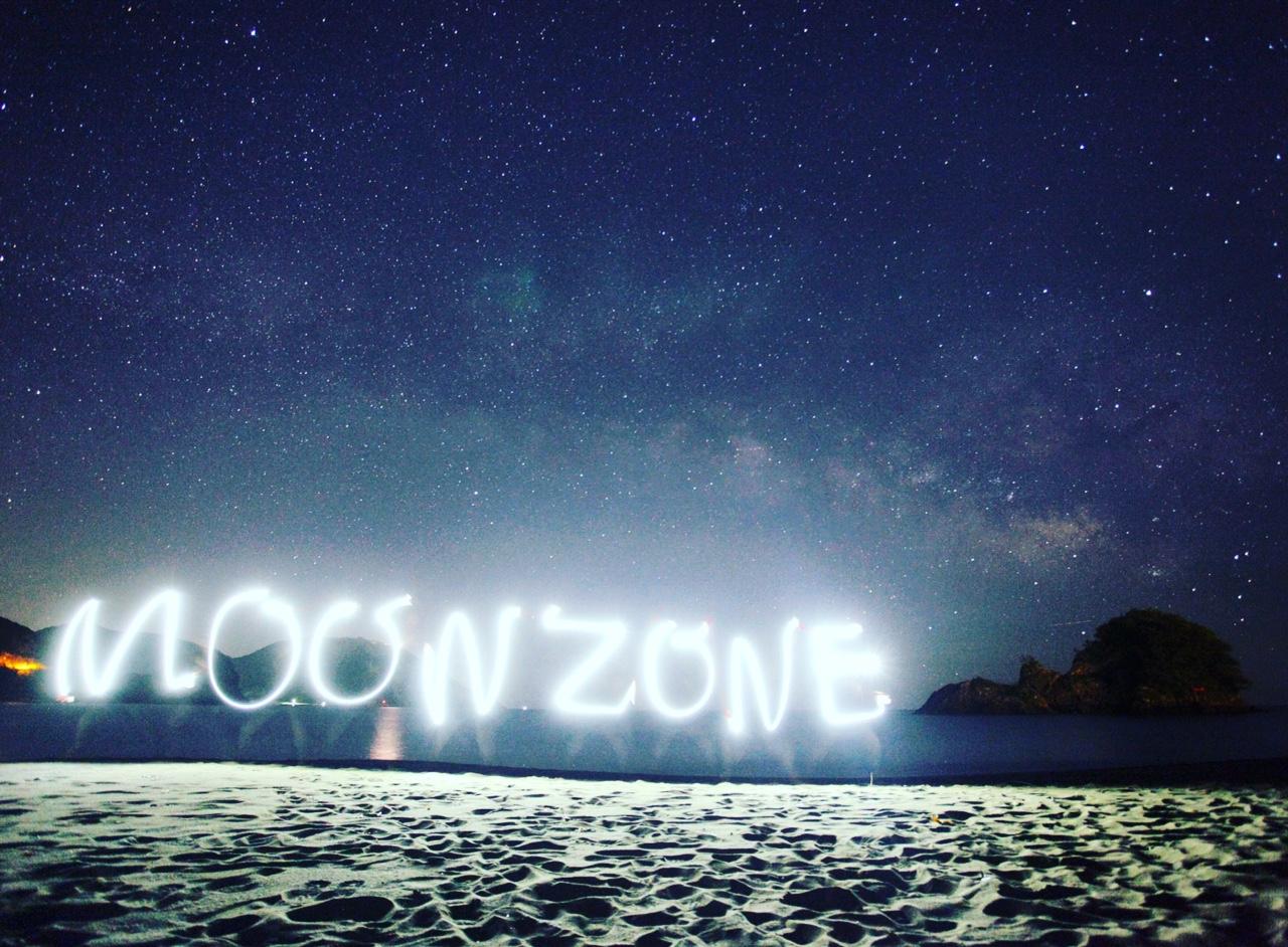 銀河系月地帯 MOONZONE in the Milkyway