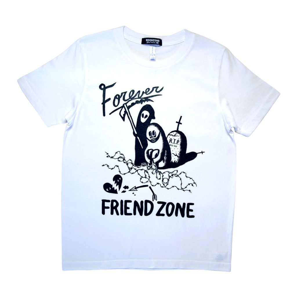 Forever friend zone T-shirt