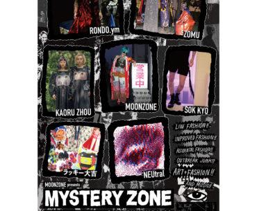 [MYSTERY ZONE] 期間限定マーケットのお知らせ